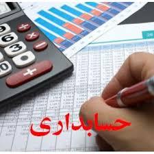 پروژه مالی حقوق و دستمزد