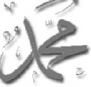 تحقیق در مورد نقش اخلاق در سیره عملى پیامبر اسلام