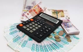 پایان نامه حسابداری مالیاتی – حسابداری