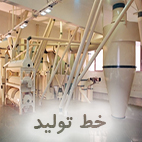 خط تولید خیارشور