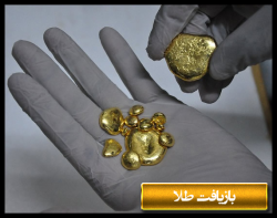 استخراج طلا و نقره از قطعات الکترونیکی