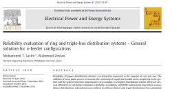 پروژه مناسب برای درس سیستم های توزیع انرژی الکتریکی