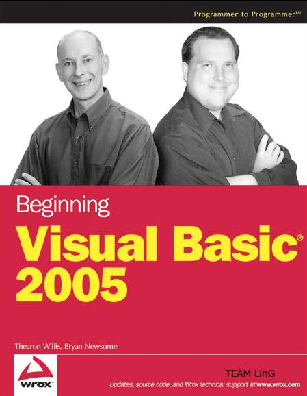 کتاب آموزش ویژوال بیسیک 2005