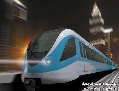 احداث تونل مترو و برخورد با مشکلات سفره آبهای زیرزمینی در آبرفتهای جنوب دشت تهران
