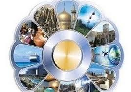پروژه ی جامع از صنعت جهانگردی و گردشگری