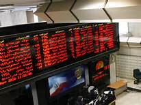 دانلود پاورپوینت اوراق بهادار با درآمد ثابت و سهام عادی (ویژه ارائه کلاسی درسهای تصمیم گیری در مسائل مالی و مدیریت سرمایه گذاری)