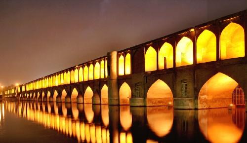 دانلود پاورپوینت معرفی شهر تاریخی اصفهان