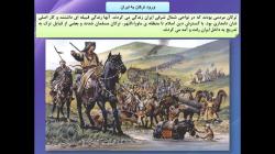 پاورپوینت آموزش درس بیستم کتاب مطالعات اجتماعی پنجم ابتدایی ( وزیران کاردان، شهرهای آباد)